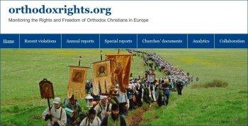 Мониторинг прав и свободы православных христиан в Европе