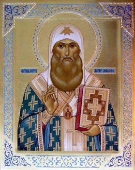 Святитель Петр, митрополит Киевский, Московский и всея Руси чудотворец