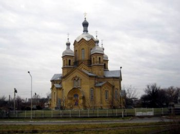 Переяславль