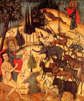 Сотворение Адама. Наречение имен животным. Болгария, XVII в.