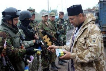 Униат благословляет военных убивать жителей Донбасса