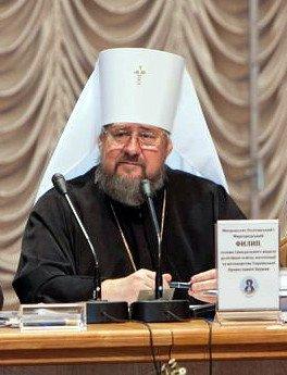 Митрополит Филипп (Осадченко)