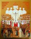 Собор новомучеников и исповедников Российских ХХ века