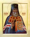 Святитель Николай Японский