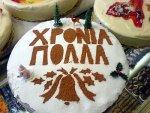 Хлеб святого Василия