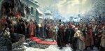 М.И. Хмелько «Навеки с Москвой, навеки с русским народом»Переяславская рада
