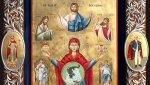 Афонская икона «Единство»