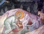 Авраам приносит Исаака в жертву