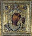 Святыня Санкт-Петербурга, привезена в город в первые дни его создания Петром I. Находится в Казанском соборе