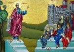 Проповедь апостола Павла. Мозаика
