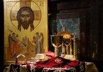 Подготовка к Причастию и Божественной Литургии