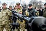 США финансируют войну на Украине