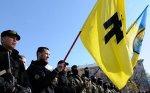 Неонацисты из батальона «Азов»
